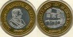 Moneta da 2 luigini del Principato di Seborga (1995)