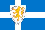 Bandiera di Forvik