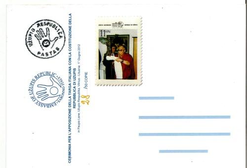 Cartolina della Repubblica di Užupis - retro