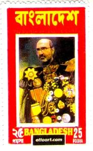 Vittore Baroni in un improbabile francobollo del Bangla Desh