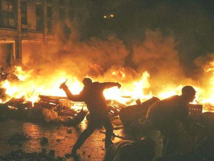 Strage a Kiev